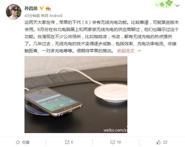 IPhone 7 potrebbe avere una fotocamera posteriore 'enorme'