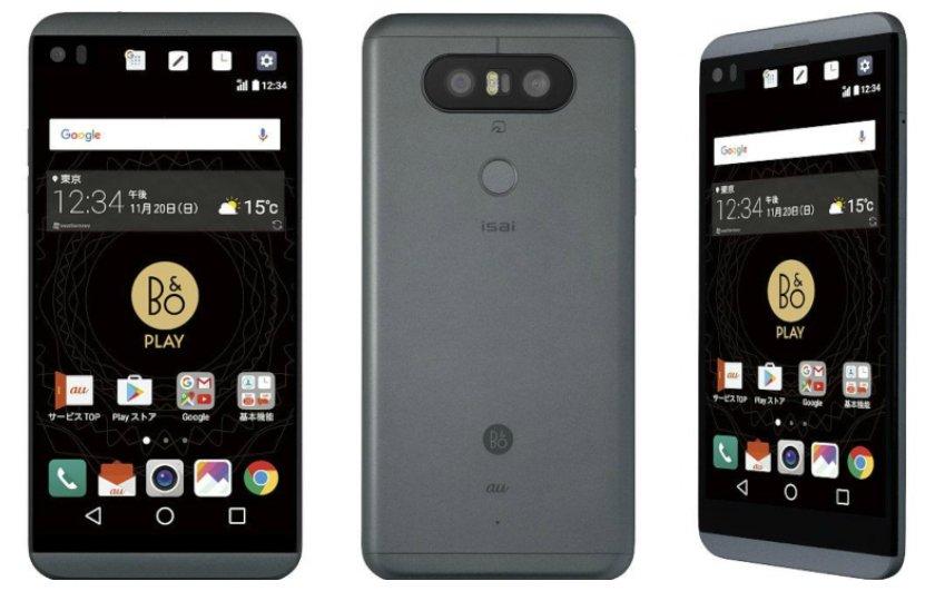 LG V34 è la versione compatta dell'LG V20, ma resistente all'acqua