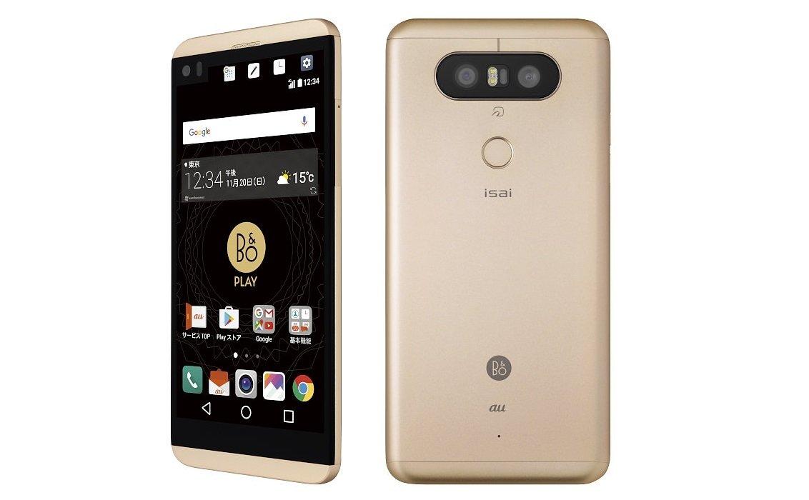 LG V34, praticamente un V20 in