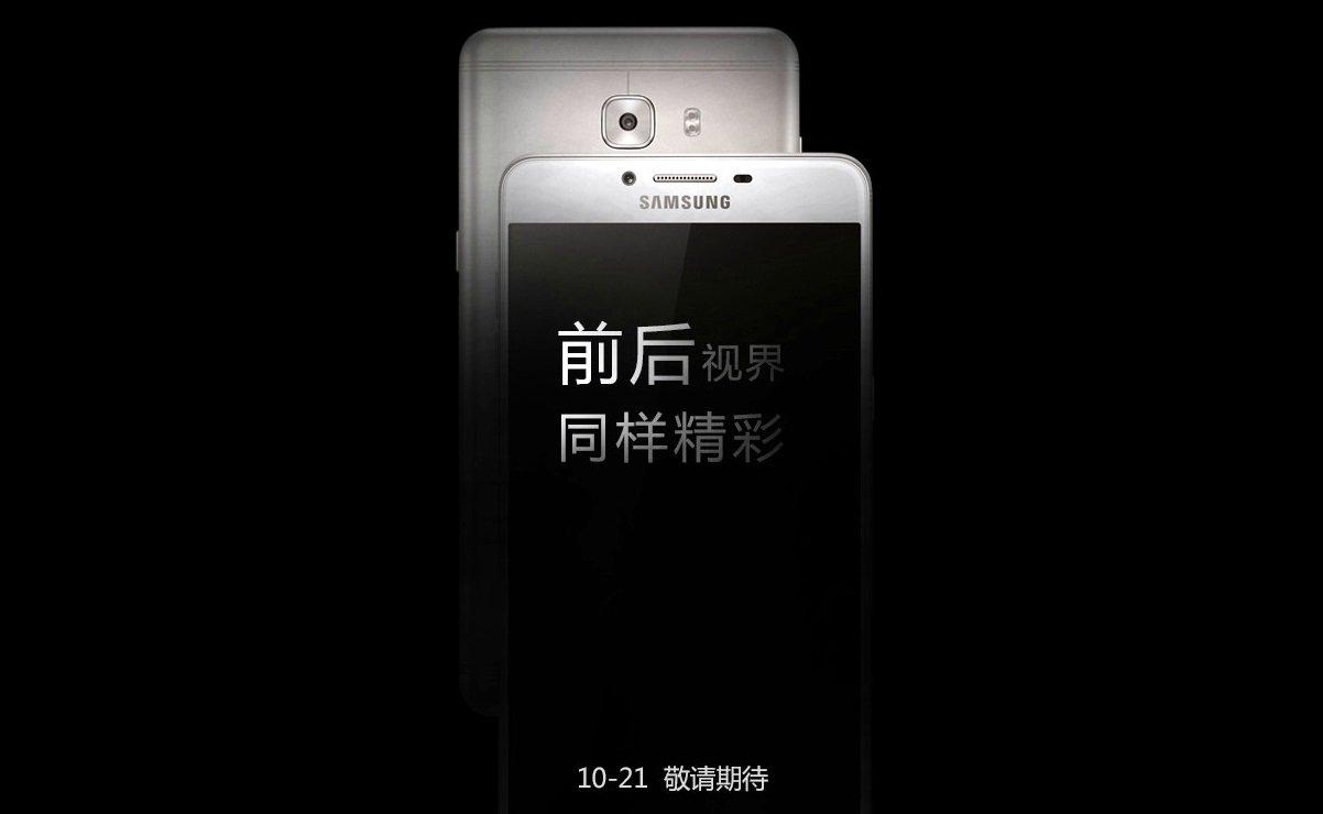 Stop alle vendite di Galaxy Note 7 e crollo in borsa — Samsung