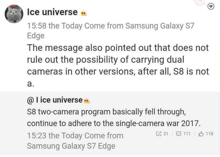 Galaxy S8 senza dual camera?
