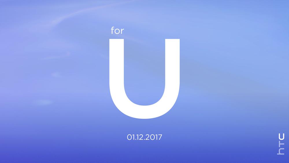 HTC: ufficiale l'evento del 12 Gennaio