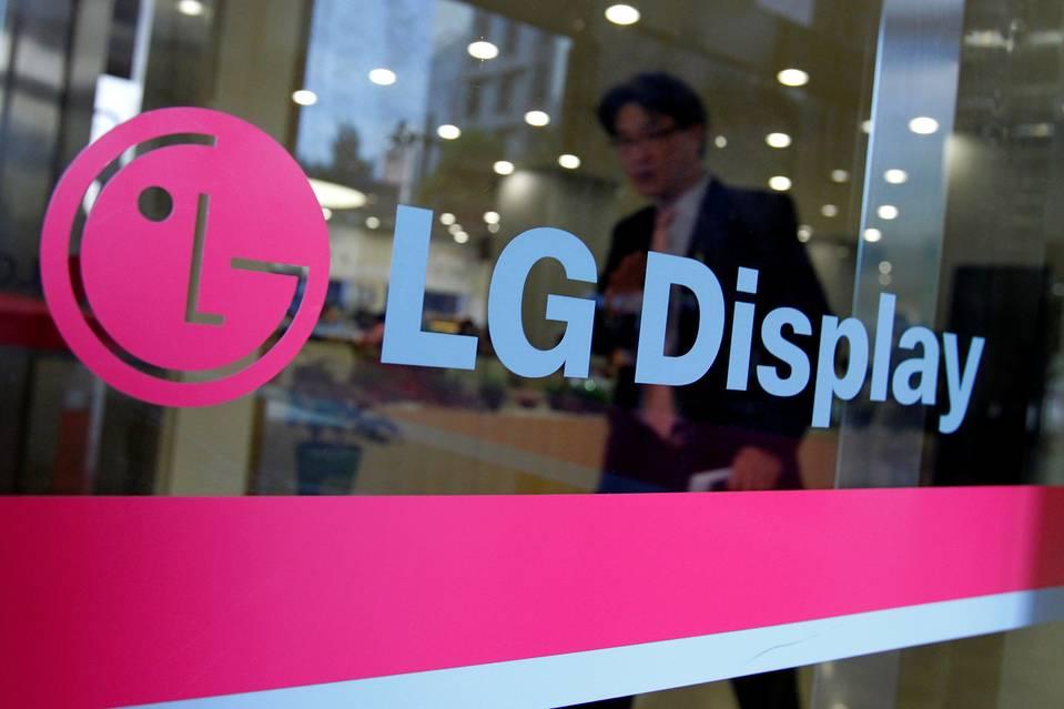 LG G6 con schermo 18:9 QHD+, addio modularità