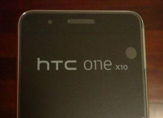 HTC One X10 foto leaked